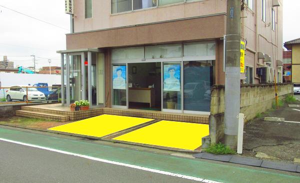 お客様駐車場 埼玉電算研究所の事務所前