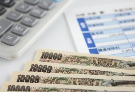 住民税の特別徴収